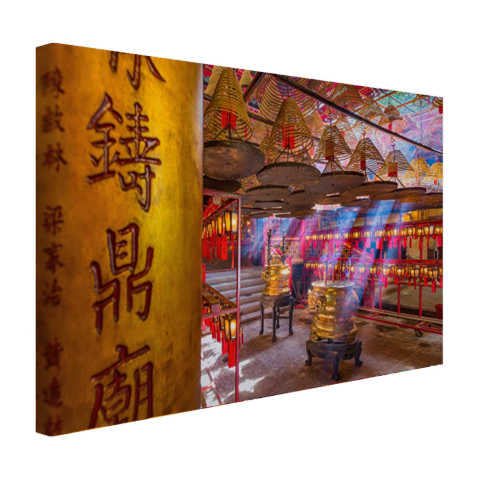 Man Mo tempel Hong Kong op canvas